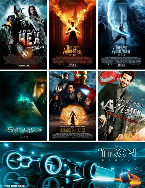 Blue orange movie posters